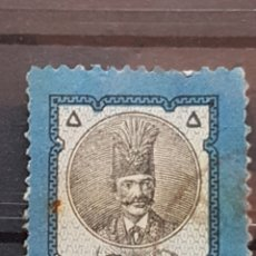 Sellos: IRAN_SELLO USADO_NASR-ED-DIN SHAH_YT-IR 28 AÑO 1879 LOTE 6781. Lote 194131455