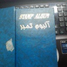 Sellos: ALBUM CON SELLOS DE IRAN SIN USAR -- LOS QUE SE VEN EN LAS FOTOS. Lote 196990953