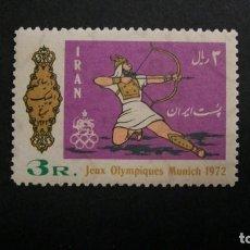 Sellos: /18.03/-IRAN-1972-3 R. Y&T 1441 EN NUEVO SIN FIJASELLOS(**MNH). Lote 197523991