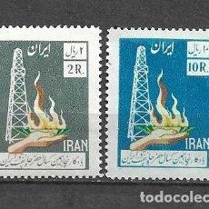 Sellos: IRÁN,1958,INDUSTRIA PETROLÍFERA, YVERT 913-914,NUEVOS MH. Lote 198030953