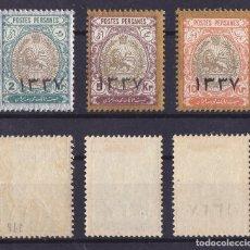 Sellos: IRAN PERSIA 1918 DEFINITIVES OVERPRINT MI.423 426 427 MLH AM.485. Lote 198271363