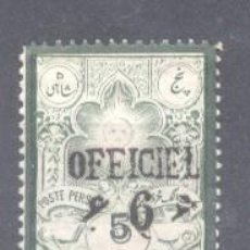 Sellos: IRAN PERSIA 1885 OFFICIAL 5 CH OVERPRINT MI.57I 3 DOTS MNH AM.420. Lote 198271586