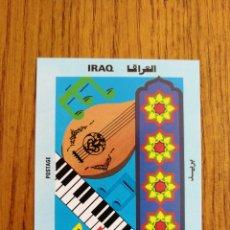 Sellos: HB, IRAK, DÍA DEL ARTE NUEVA SIN FIJASELLOS (FOTOGRAFÍA REAL). Lote 199003457