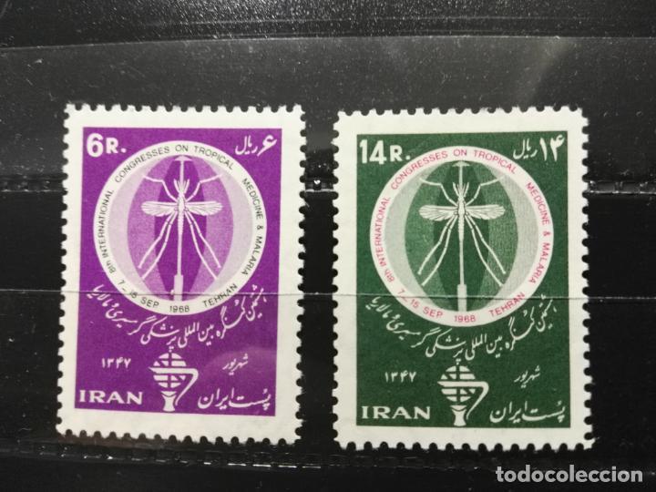IRÁN. YVERT 1260/61. CONGRESO MEDICINA TROPICAL SOBRE LA MALARIA. INSECTOS.NUEVOS (Sellos - Extranjero - Asia - Irán)