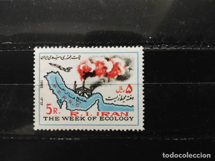 IRÁN. YVERT 1855. SEMANA DE LA ECOLOGÍA. PETROLEO. GAS. NUEVOS (Sellos - Extranjero - Asia - Irán)
