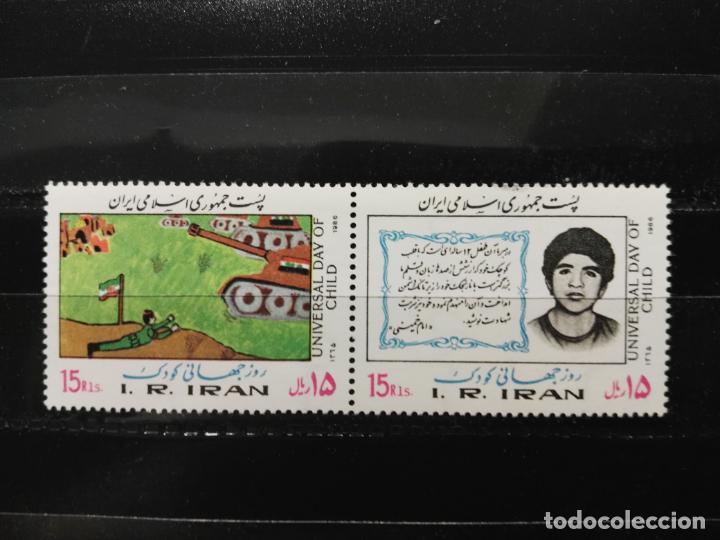 IRÁN. YVERT 1974/75. DIA DEL NIÑO.NUEVO. (Sellos - Extranjero - Asia - Irán)