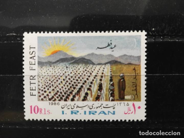 IRÁN. YVERT 1978. RELIGIÓN. FIN DEL RAMADÁN. NUEVO. (Sellos - Extranjero - Asia - Irán)