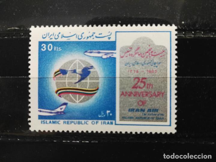 IRÁN. YVERT 2003. AEROFILATELIA. 25 ANIV. IRAN AIR. NUEVO. (Sellos - Extranjero - Asia - Irán)