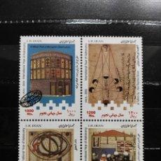 Sellos: IRÁN. YVERT 2871/74.AÑO INTERNACIONAL DE LA ASTRONOMÍA. MATEMÁTICAS. NUEVOS. Lote 202336060