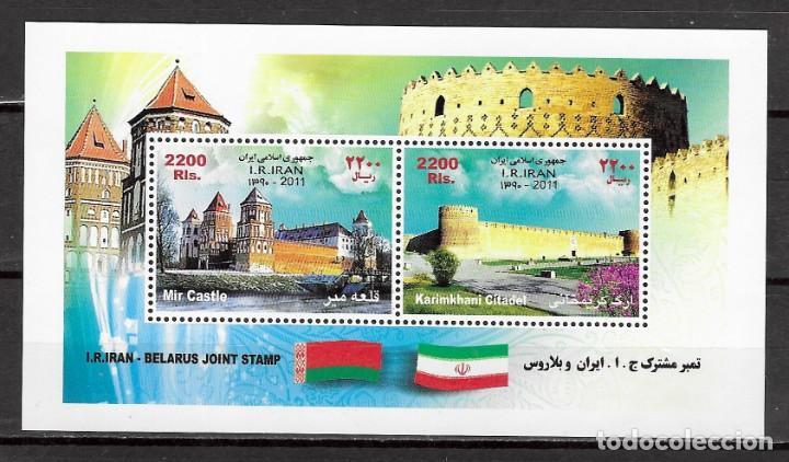 IRAN Nº AÑO 2011 (**) (Sellos - Extranjero - Asia - Irán)