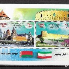Sellos: IRAN Nº AÑO 2011 (**). Lote 203071993