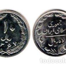 Sellos: MONEDA DE IRAN - 10 REALES - AÑO 1367/1988 - REPÚBLICA ISLÁMICA DE IRÁN (1979 - 1991) - CUPRONÍQUEL. Lote 203196338