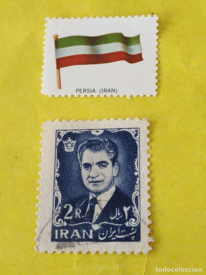 IRAN (A1) - 1 SELLO CIRCULADO (Sellos - Extranjero - Asia - Irán)