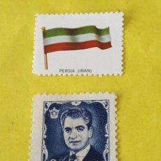Sellos: IRAN (A1) - 1 SELLO CIRCULADO. Lote 203292266