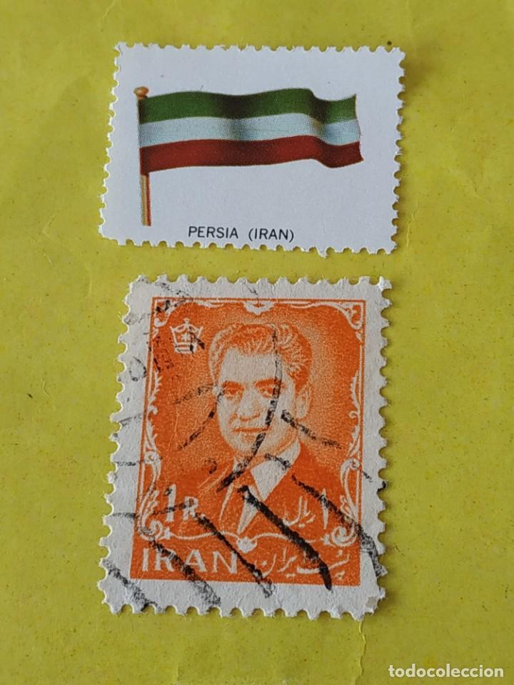 IRAN (A2) - 1 SELLO CIRCULADO (Sellos - Extranjero - Asia - Irán)