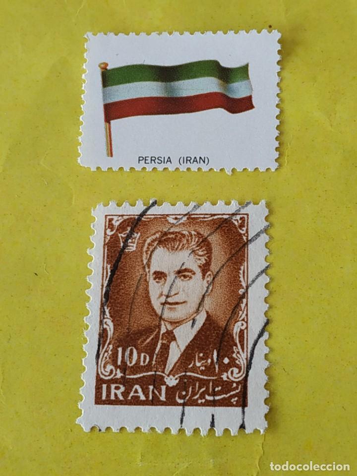 IRAN (A3) - 1 SELLO CIRCULADO (Sellos - Extranjero - Asia - Irán)