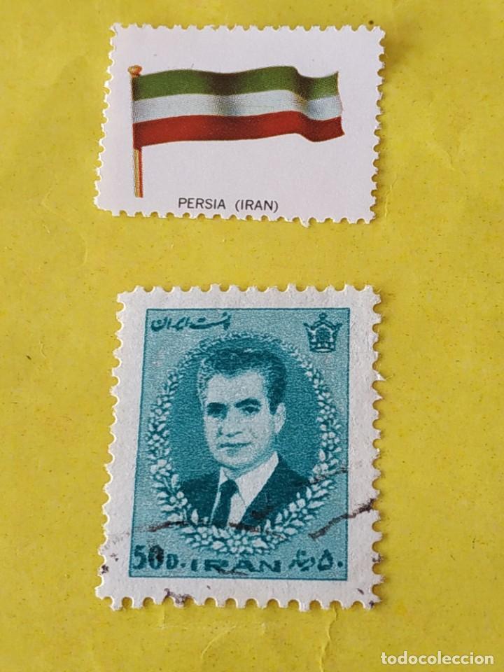 IRAN (A4) - 1 SELLO CIRCULADO (Sellos - Extranjero - Asia - Irán)