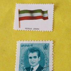 Sellos: IRAN (A4) - 1 SELLO CIRCULADO. Lote 203292511