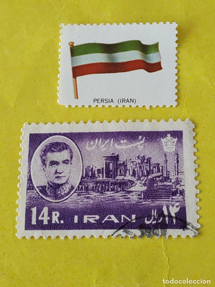 IRÁN (A5)!- 1 SELLO CIRCULADO (Sellos - Extranjero - Asia - Irán)