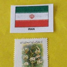 Sellos: IRAN (B) - 1 SELLO CIRCULADO. Lote 203292702