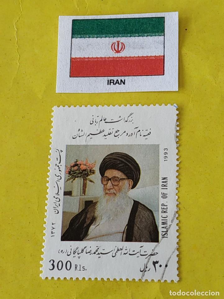IRAN (C) - 1 SELLO CIRCULADO (Sellos - Extranjero - Asia - Irán)