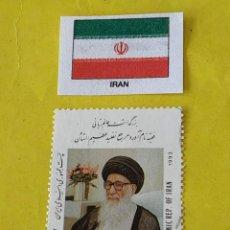 Sellos: IRAN (C) - 1 SELLO CIRCULADO. Lote 203292753