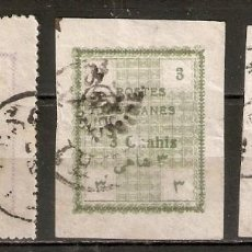 Sellos: IRÁN. 1906. YT 234,245,246. Lote 204132128