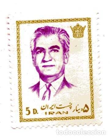 SELLO IRAN 5D. MOHAMMAD REZA SHAH PAHLAVI. 1971 (Sellos - Extranjero - Asia - Irán)