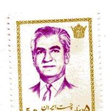 Sellos: SELLO IRAN 5D. MOHAMMAD REZA SHAH PAHLAVI. 1971. Lote 204562517