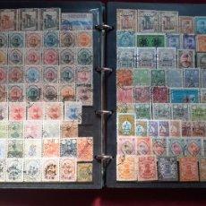 Sellos: IRAN PERSIA. COLECCIÓN DE 710 SELLOS. Lote 205055851