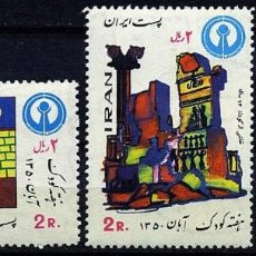 Sellos: IRAN 1971 - AÑO INTERNACIONAL DEL NIÑO - YVERT Nº 1397/1399**. Lote 205085956