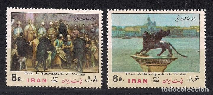 IRAN 1974 - POR LA SALVACION DE VENECIA - YVERT Nº 1554/1555** (Sellos - Extranjero - Asia - Irán)
