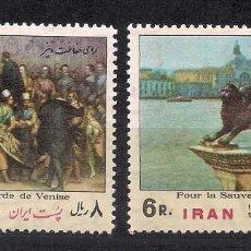 Sellos: IRAN 1974 - POR LA SALVACION DE VENECIA - YVERT Nº 1554/1555**. Lote 205086380