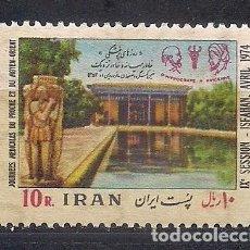 Sellos: IRAN 1974 - JORNADAS MEDICAS - YVERT Nº 1547**. Lote 205086462