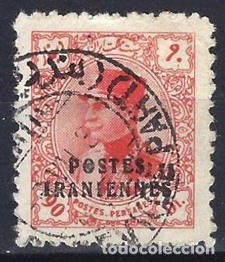 """IRÁN 1935 - SELLO DE 1933 SOBRECARGADO """"POSTES IRANIENNES"""" - SELLO USADO (Sellos - Extranjero - Asia - Irán)"""