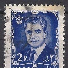 Sellos: IRÁN 1962 - SHA REZA PAHLAVÍ - SELLO USADO. Lote 207475442