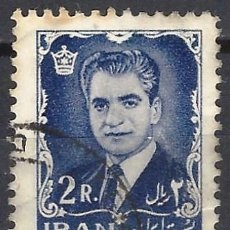 Sellos: IRÁN 1962 - SHA REZA PAHLAVÍ - SELLO USADO. Lote 207475465