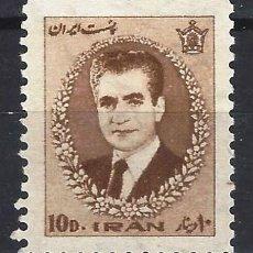 Sellos: IRÁN 1966 - SHA REZA PAHLAVÍ - SELLO NUEVO **. Lote 207475862