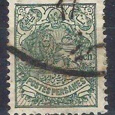Sellos: IRÁN 1903 - ESCUDO NACIONAL - SELLO USADO. Lote 210623325