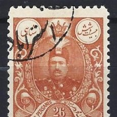 Sellos: IRÁN 1908 - MOHAMMAD ALI SHAH QAJAR - SELLO USADO. Lote 210623576