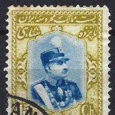 Sellos: IRÁN 1929 - REZA SHAH PAHLAVI - SELLO USADO. Lote 210623960