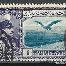 Sellos: IRÁN 1930 - REZA SHAH PAHLAVI, ÁGUILA Y MONTAÑAS DE ALBORZ, AÉREO - SELLO USADO. Lote 210624035