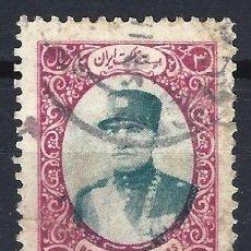 Sellos: IRÁN 1933 - REZA SHAH PAHLAVI - SELLO USADO. Lote 210624102