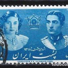 Sellos: IRÁN 1939 - BODA REAL ENTRE MOHAMMAD REZA Y FAWZIA FUAD - SELLO USADO. Lote 210624421