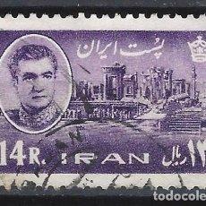 Sellos: IRÁN 1962 - MOHAMMAD REZA SHAH PAHLAVI Y RUINAS DE PERSEPOLIS - SELLO USADO. Lote 210624637