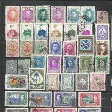 Sellos: R165D-LOTE SELLOS PERSIA IRAN SIN REPETIDOS ,SIN TASAR, FORO REAL.ANTIGUOS SELLOS ASIA.. Lote 213536281