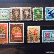 Sellos: 9 SELLOS IRAN. Lote 214096671