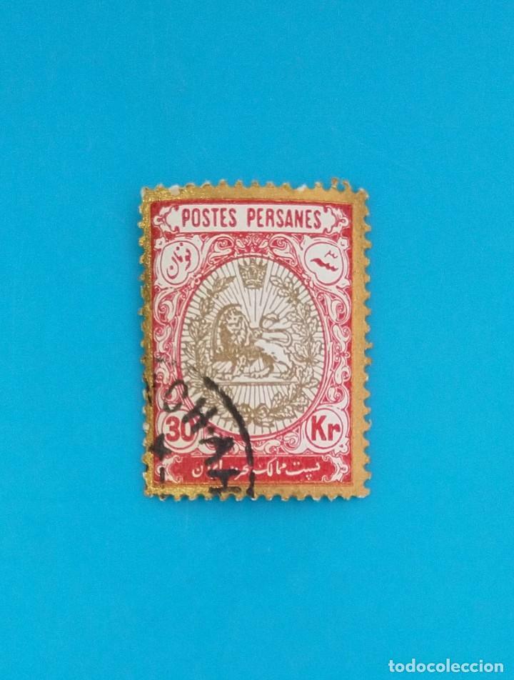 SELLOS POSTALES IRÁN, 1909 ESCUDO NACIONAL (Sellos - Extranjero - Asia - Irán)