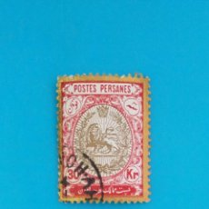 Sellos: SELLOS POSTALES IRÁN, 1909 ESCUDO NACIONAL. Lote 219622300