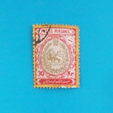 Sellos: SELLOS POSTALES IRÁN, 1909 ESCUDO NACIONAL. Lote 219622380